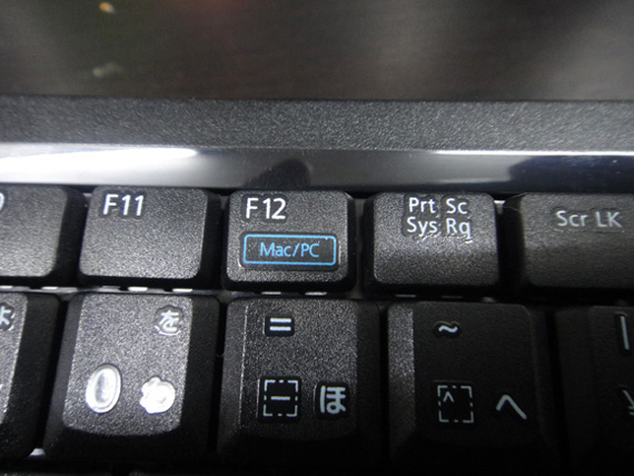 Keyboard1 15