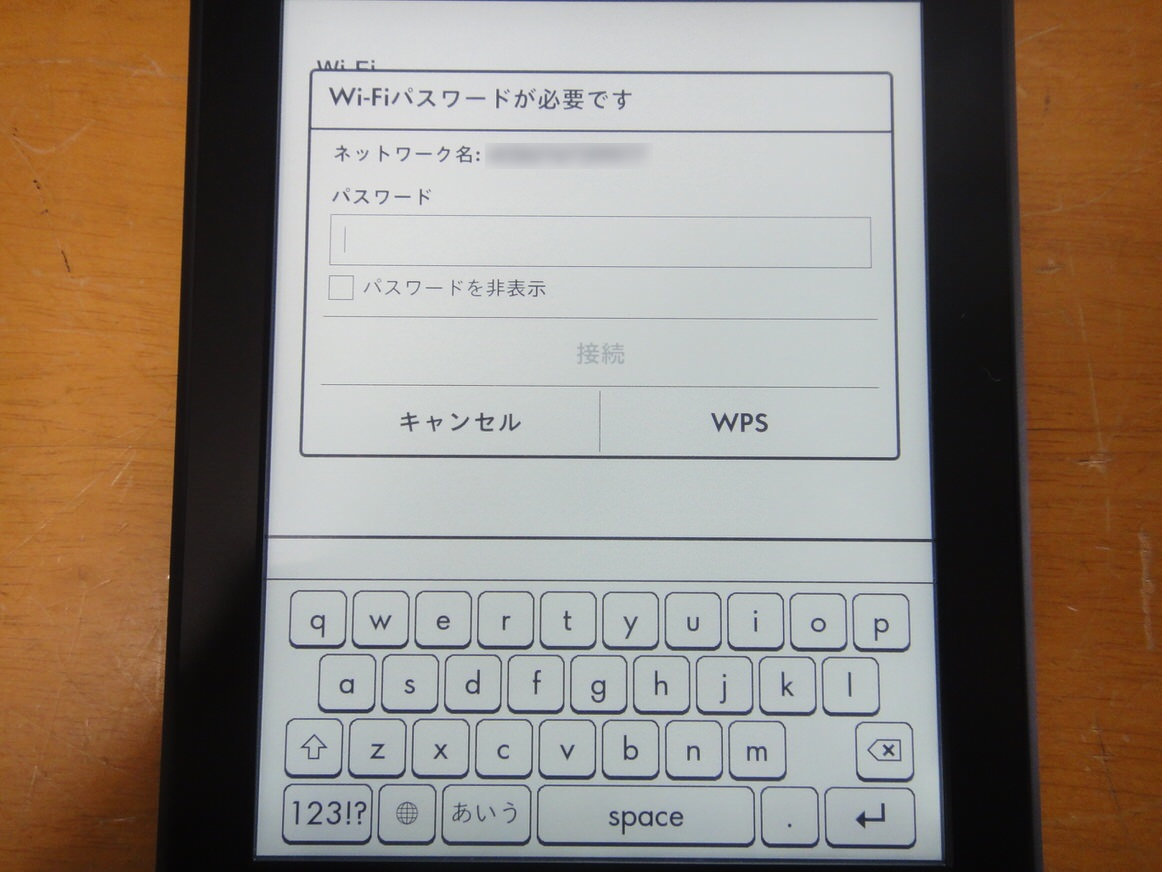 kindlepaperwhite1-18