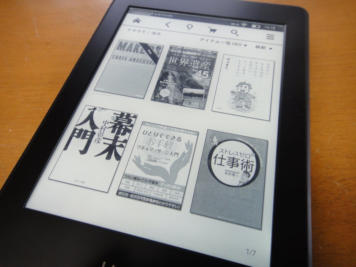 kindlepaperwhite1-20