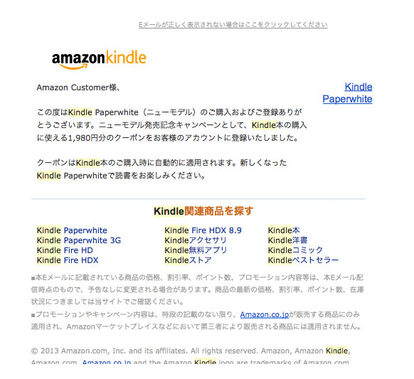 kindlepaperwhite1-32