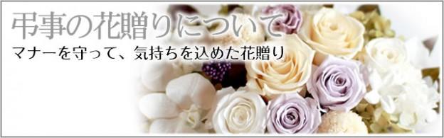 kouza_tyouji_t
