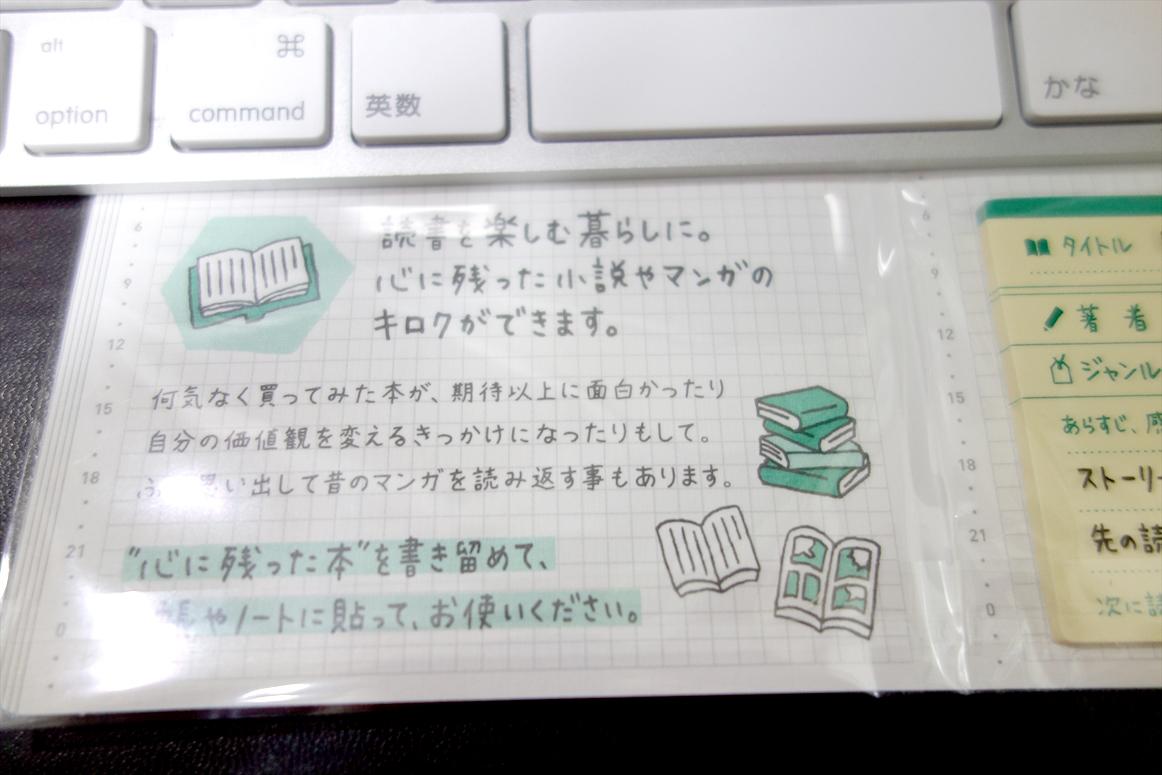 kurashinokiroku1-5