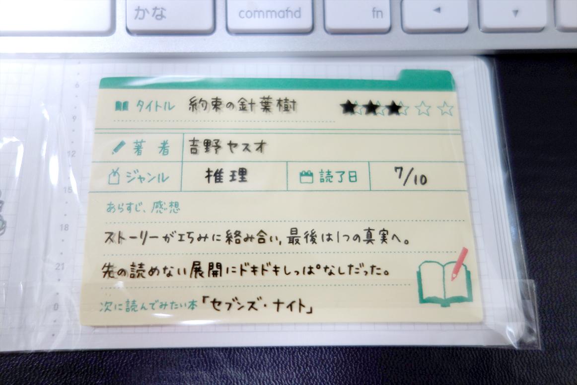kurashinokiroku1-6