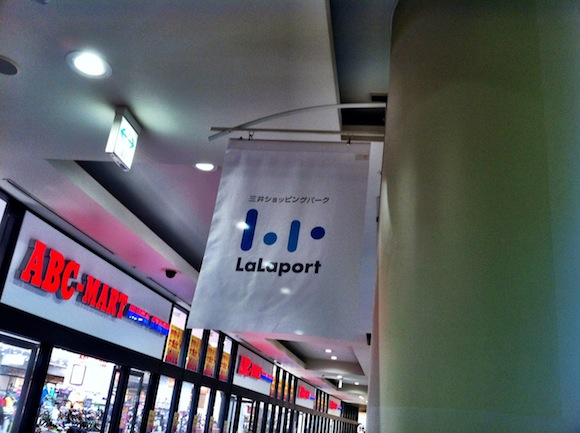 lalaport1-1