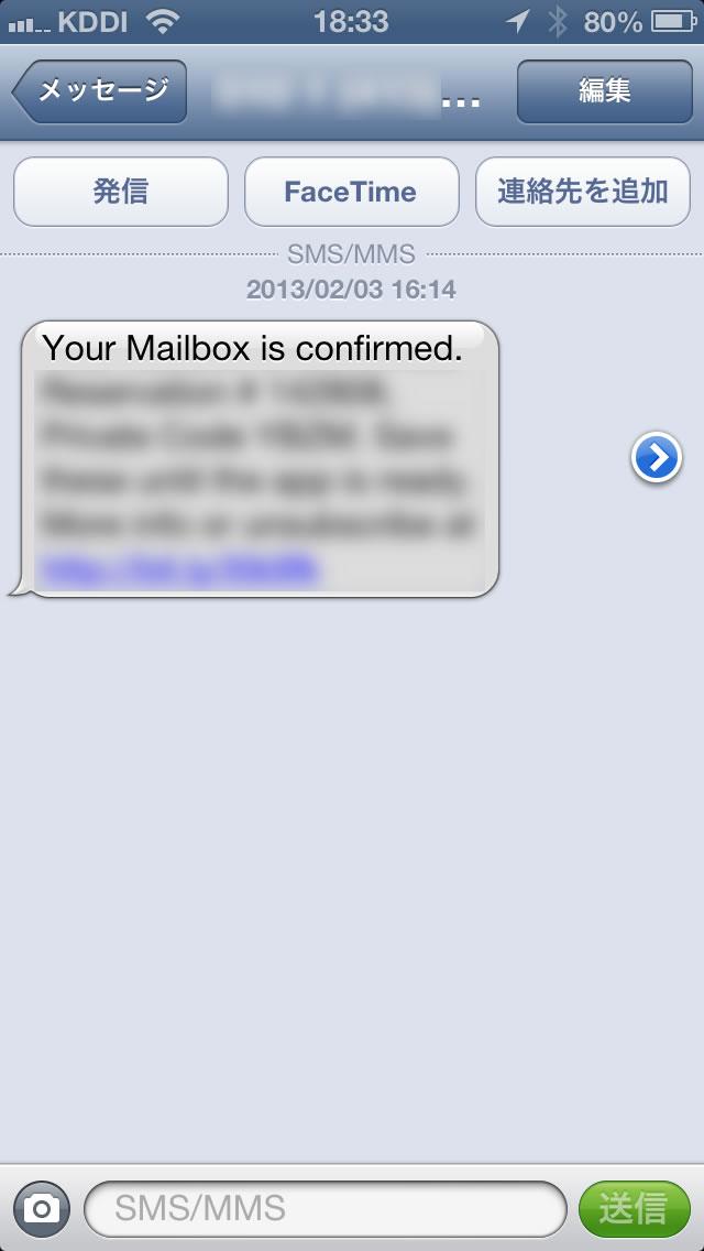 mailbox1-9