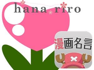 mangameigen-logo
