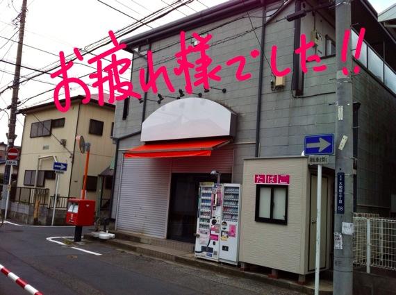 Michijun1 29