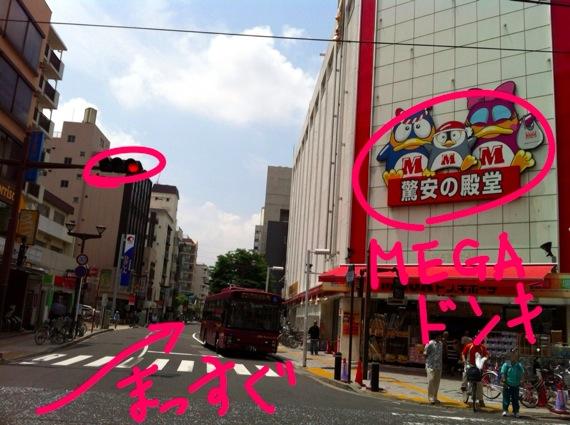 Michijun1 7