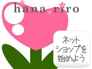 netshop-logo