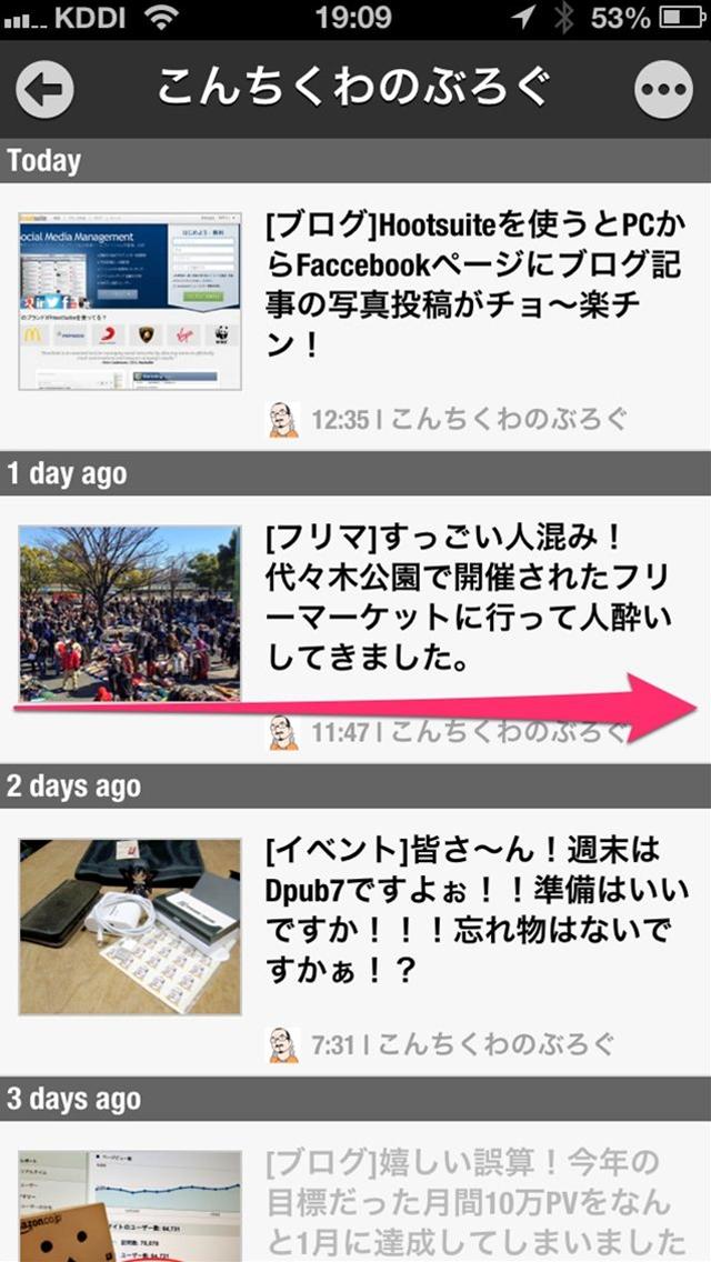 newsify1-17