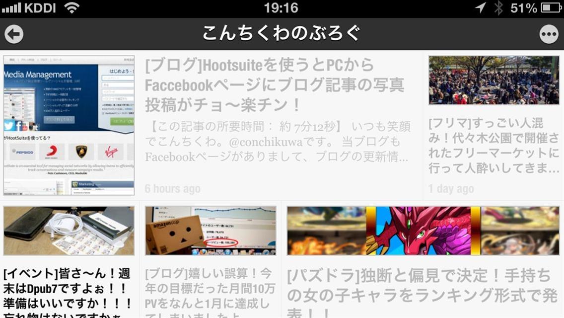 newsify1-20