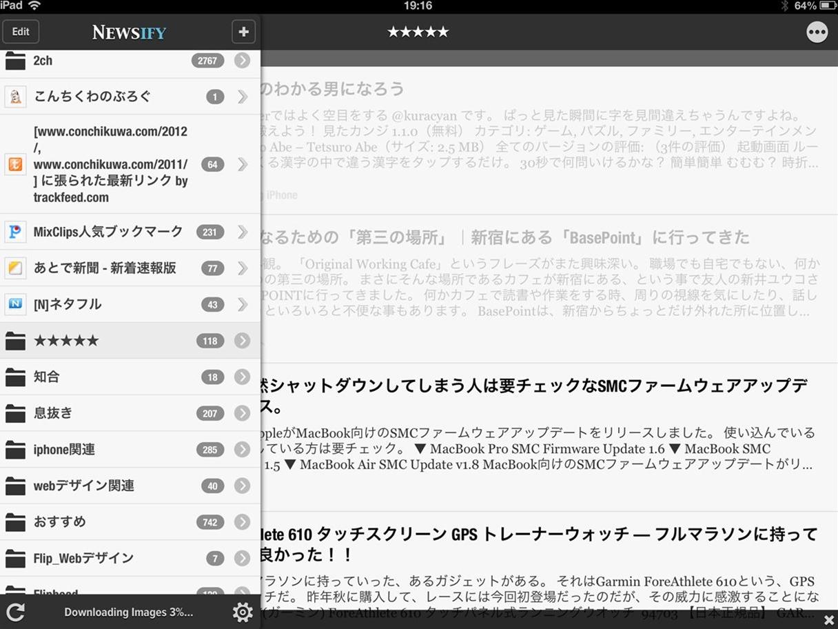 newsify1-22