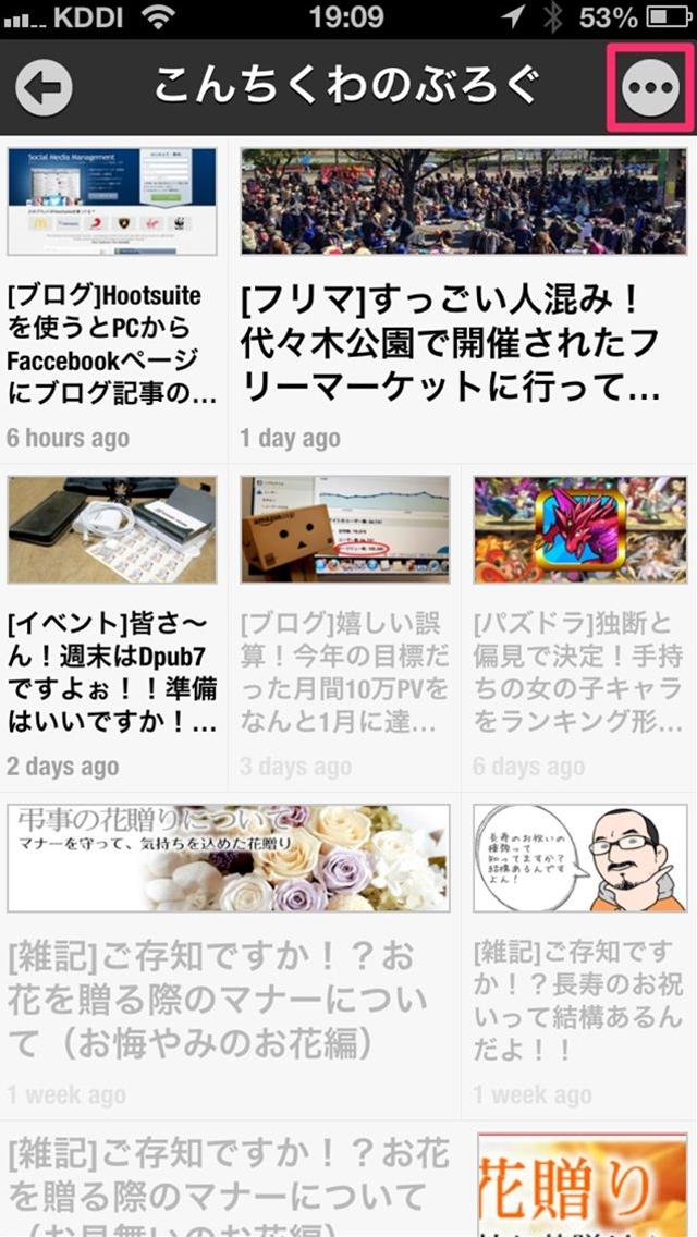 newsify1-6