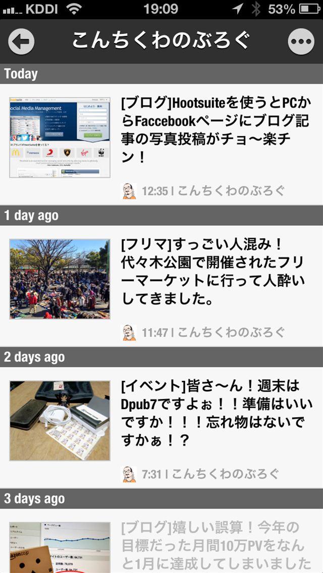 newsify1-9