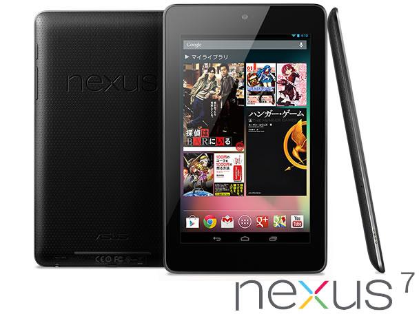 nexus7-1-1