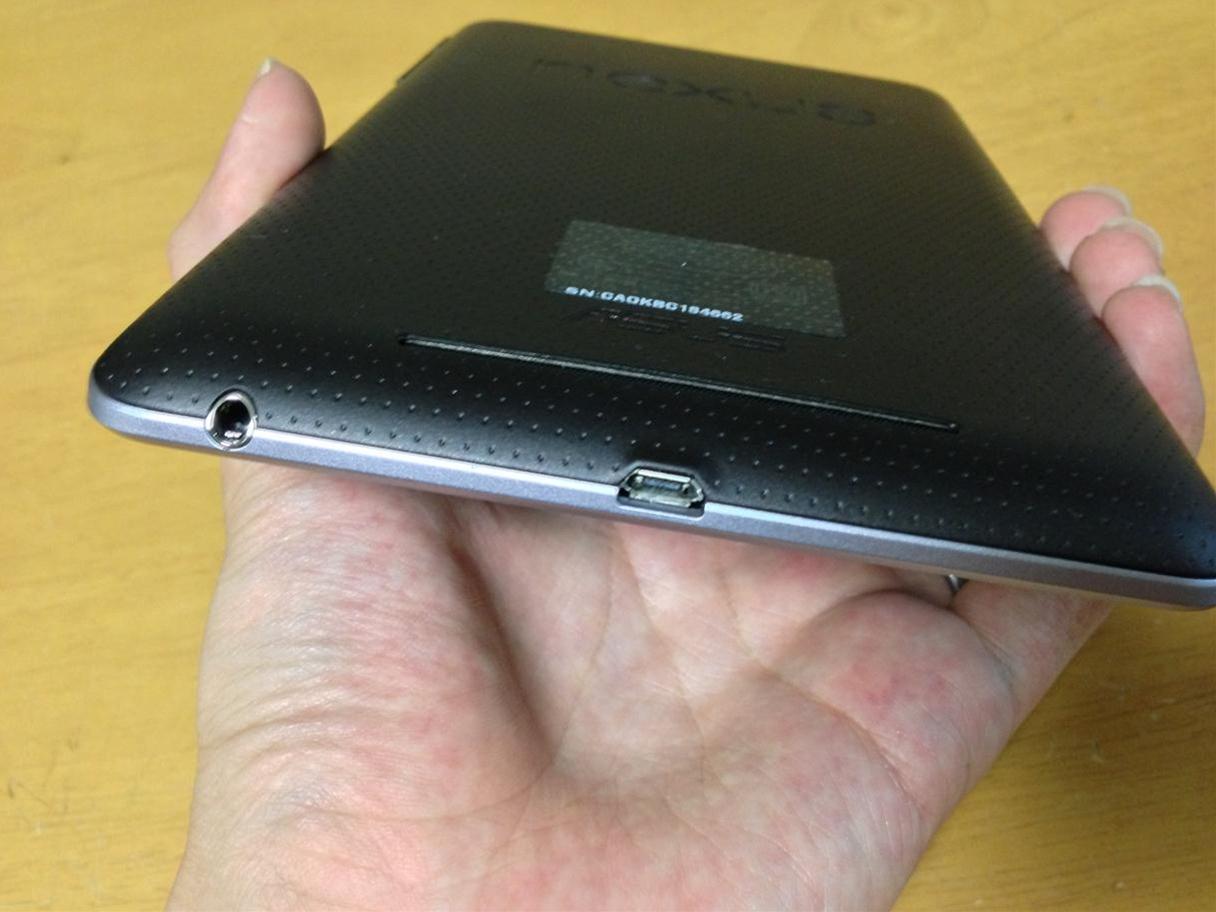 Nexus7 2 21