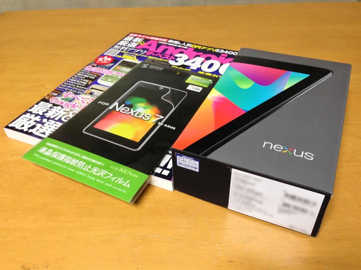 Nexus7 2 5