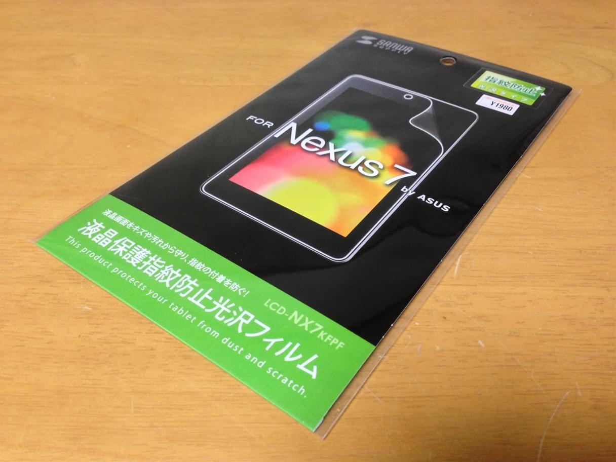 Nexus7 2 7