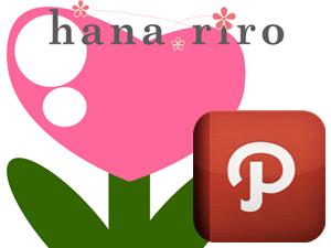 path-logo