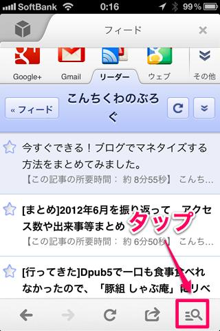 Reader1 10