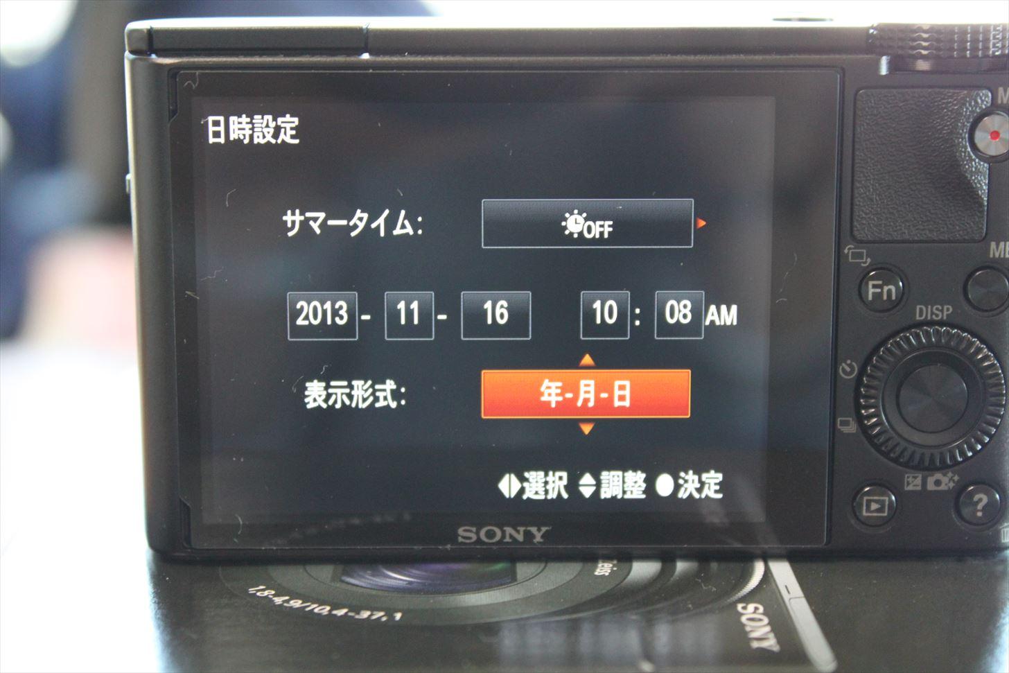 rx100-1-17
