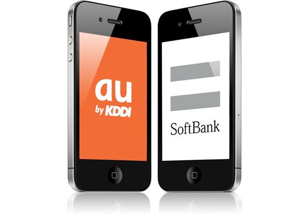 softbank-vs-au