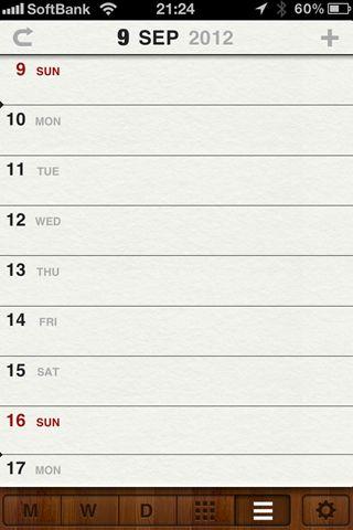 staccal1 10 [iPhone]カレンダーアプリの決定版!!本日リリースされた「Staccal」がデザインもUIも素敵すぎる件!