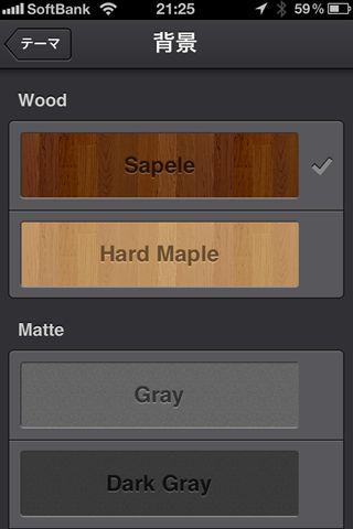 staccal1 22 [iPhone]カレンダーアプリの決定版!!本日リリースされた「Staccal」がデザインもUIも素敵すぎる件!