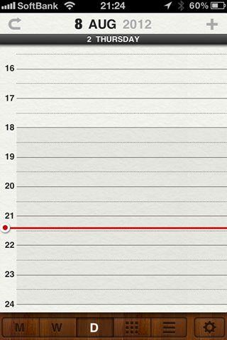 staccal1 8 [iPhone]カレンダーアプリの決定版!!本日リリースされた「Staccal」がデザインもUIも素敵すぎる件!