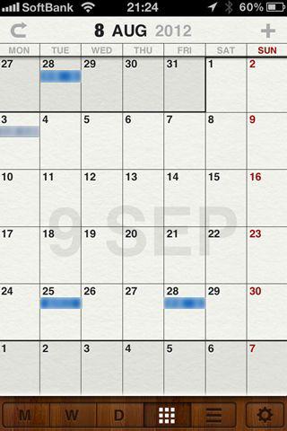 staccal1 9 [iPhone]カレンダーアプリの決定版!!本日リリースされた「Staccal」がデザインもUIも素敵すぎる件!
