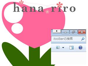 taskbar-logo