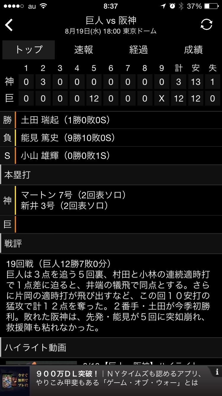 tokyodome1-10