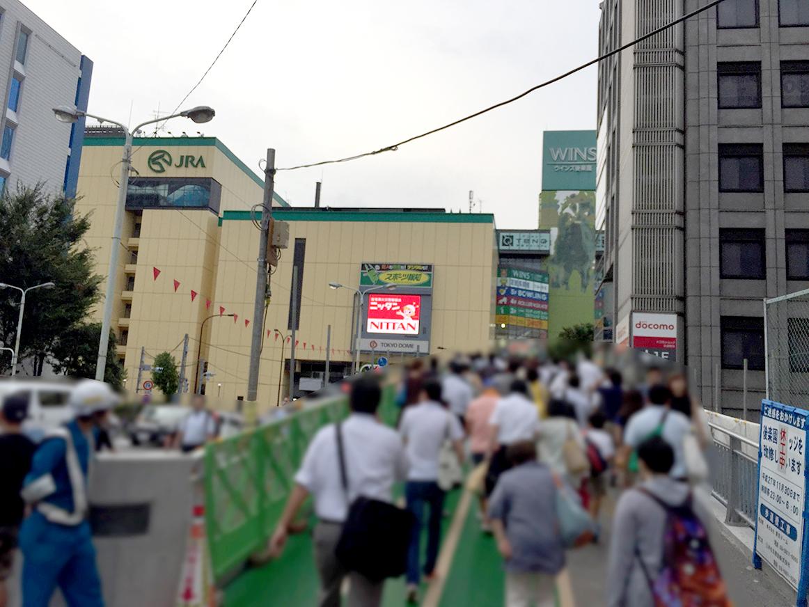 tokyodome1-3