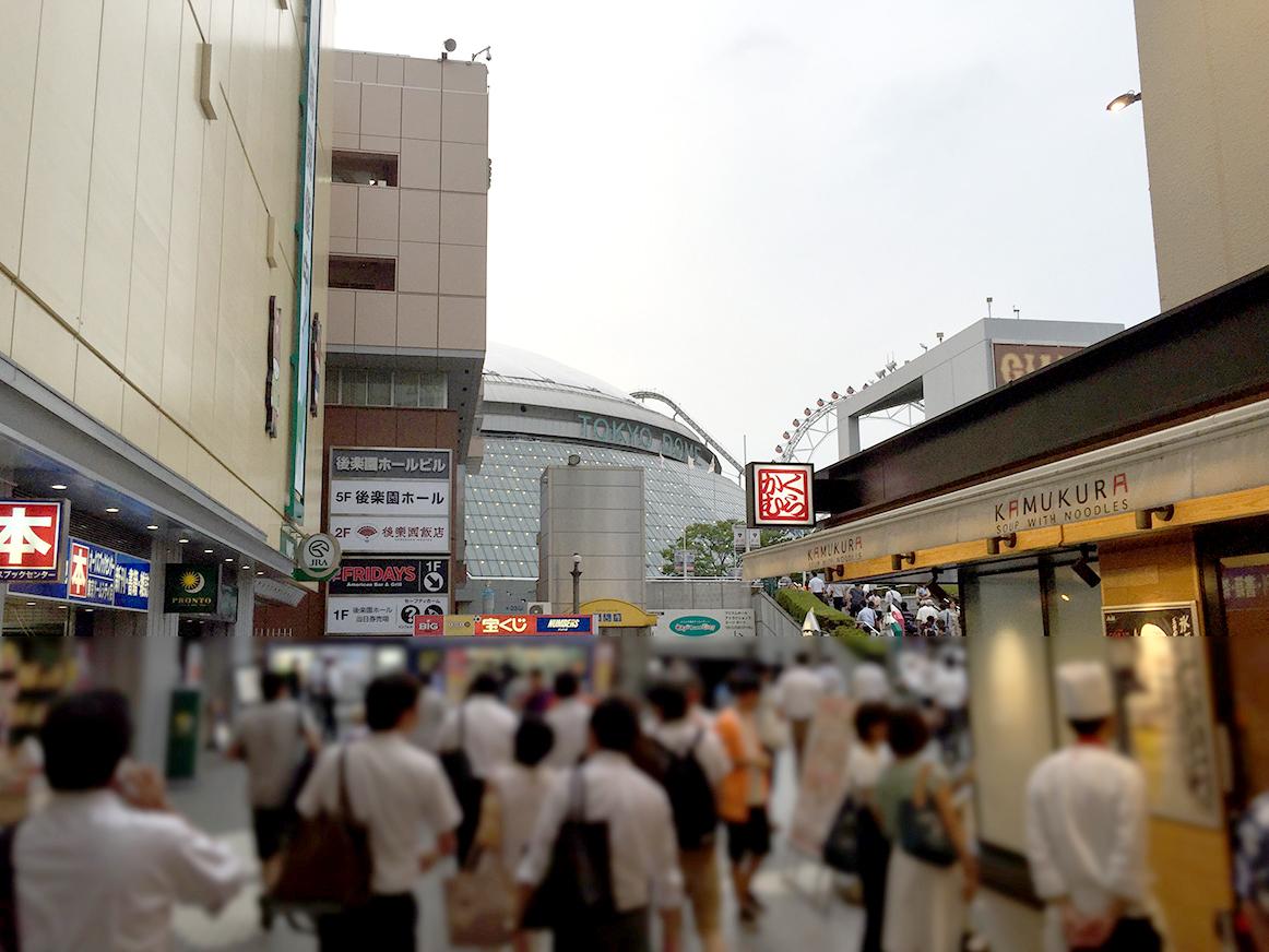 tokyodome1-4