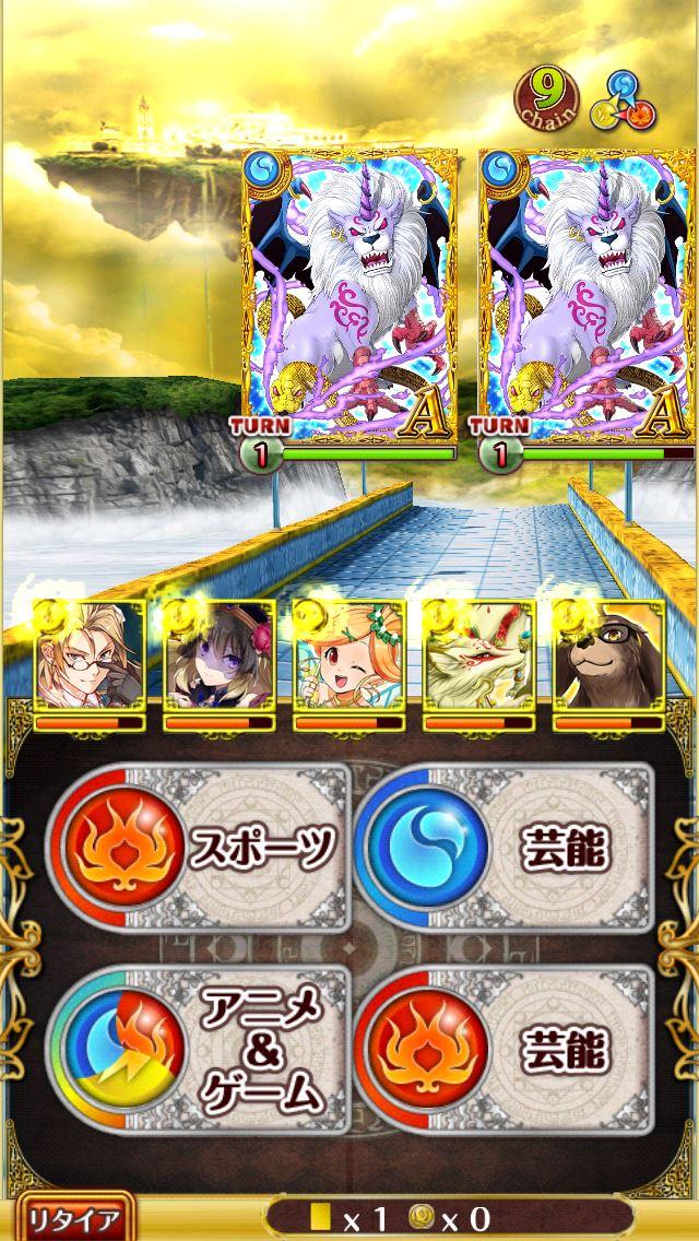 wiz-kouryaku1-10