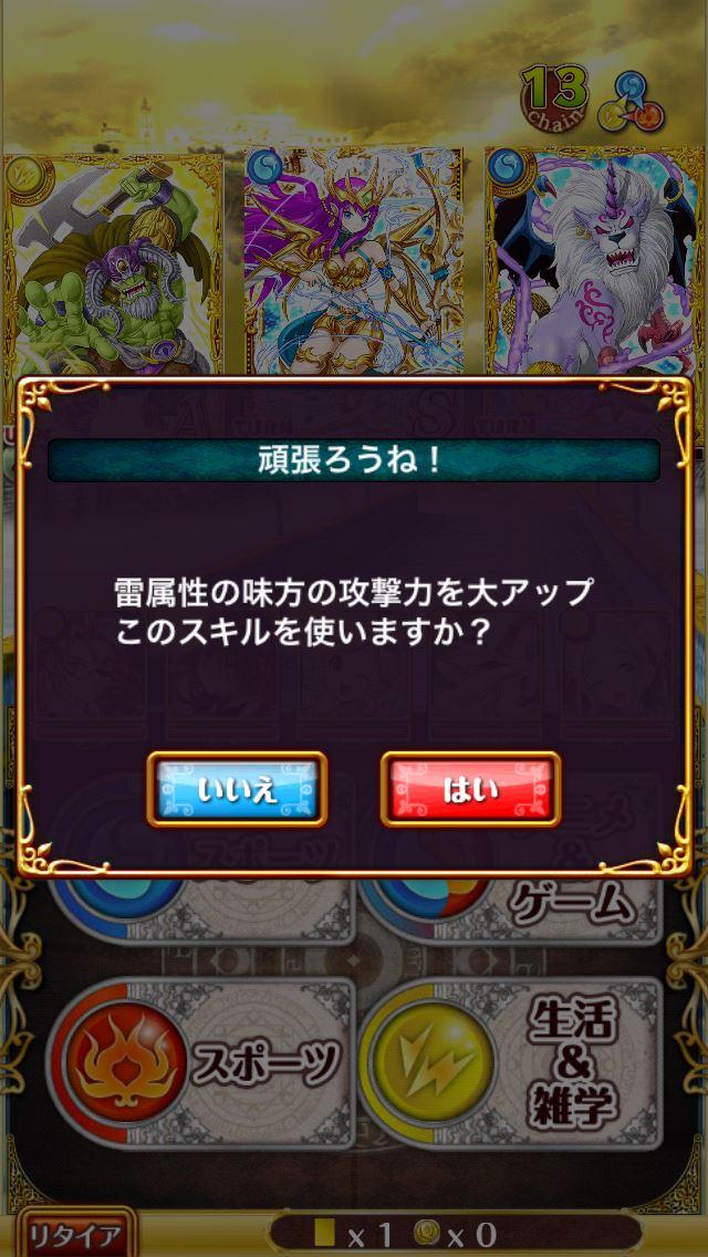 wiz-kouryaku1-23