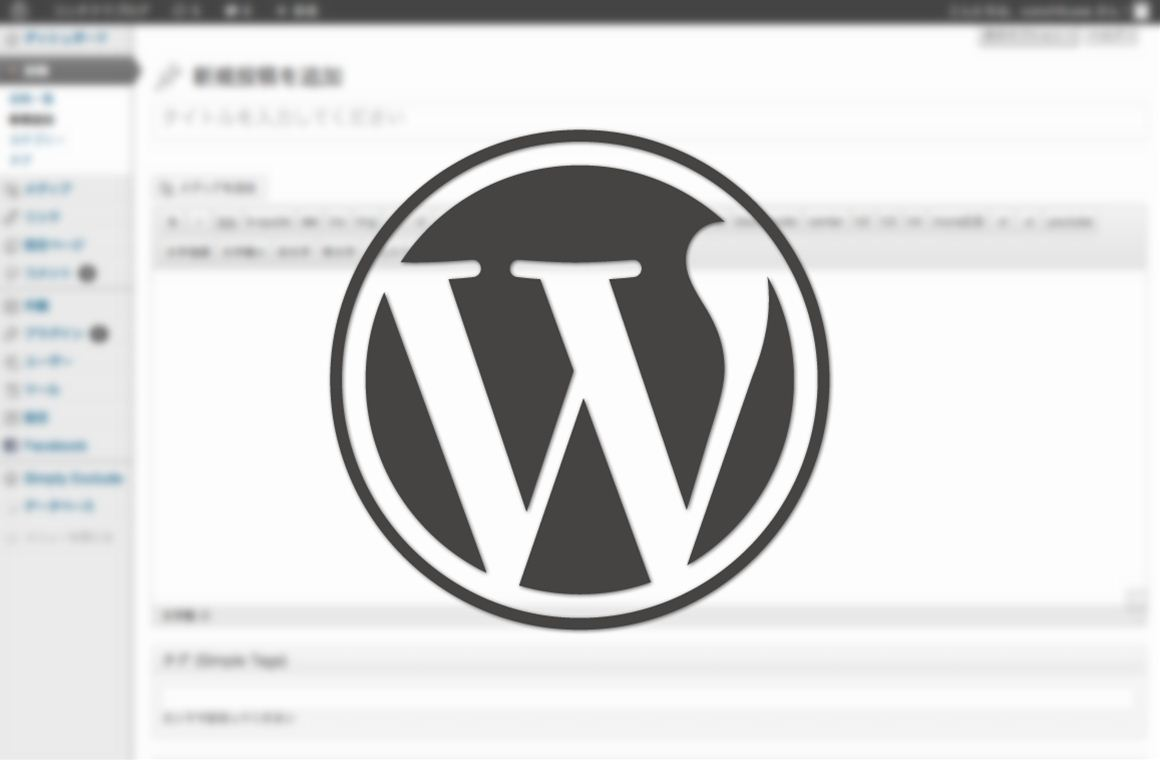 wordpress3-0