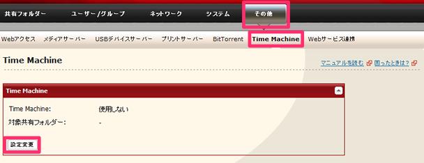 Time Machine2 11