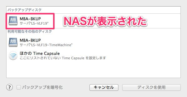 Time Machine2 13