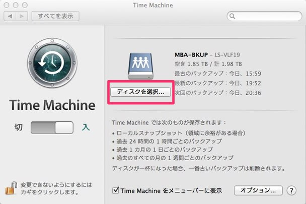 Time Machine2 2