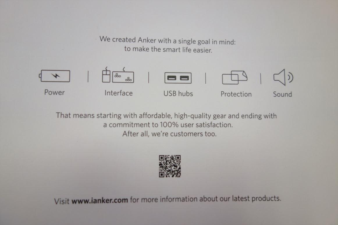 anker_solar1-4
