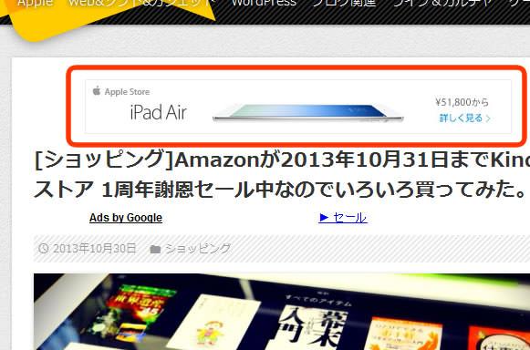 apple-affiriate1-3