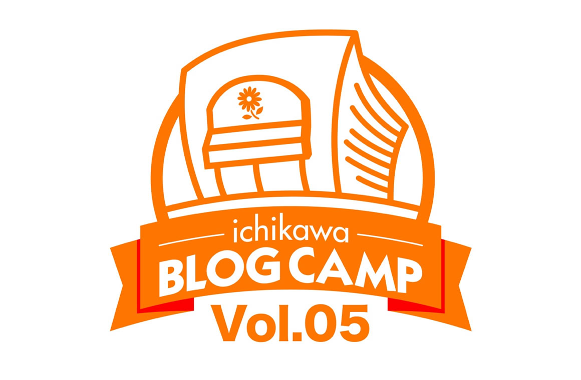 blogcamp1-1