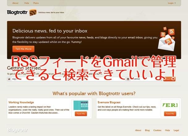 Blogtrottr1 1