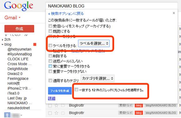 Blogtrottr1 12