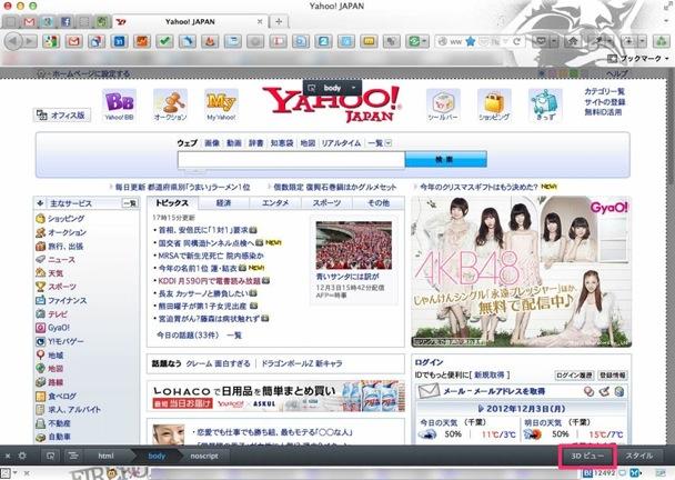 Firefox2 2