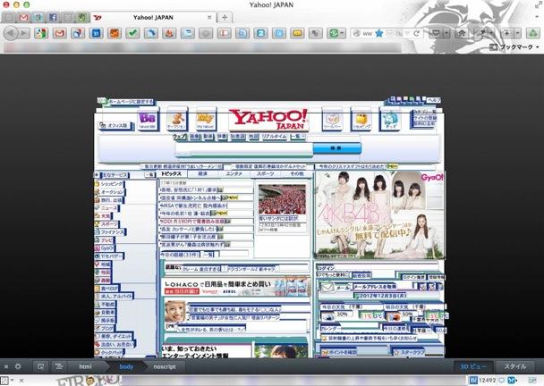 Firefox2 3