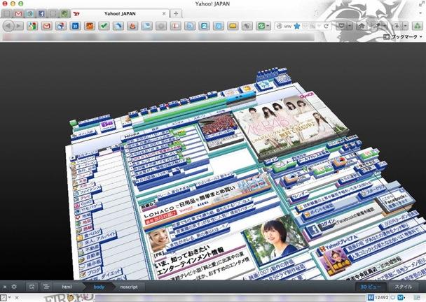 Firefox2 4