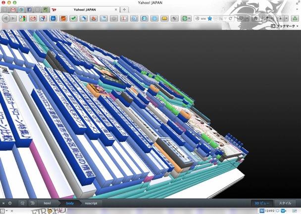 Firefox2 7