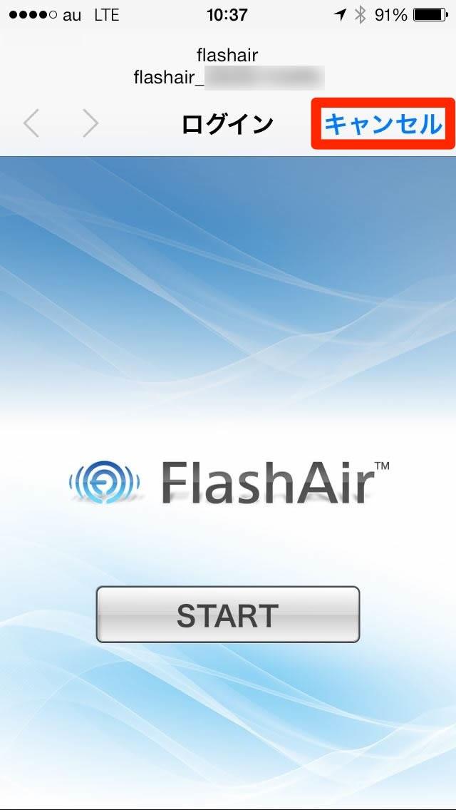 flashair1-10